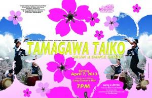 Tamagawa 2013