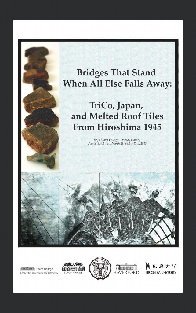 Hiroshima Trico Poster Spring 2013