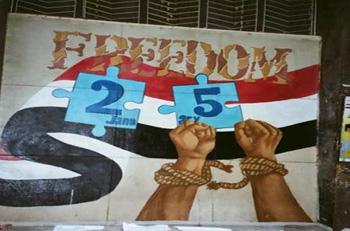 Egypt_freedom