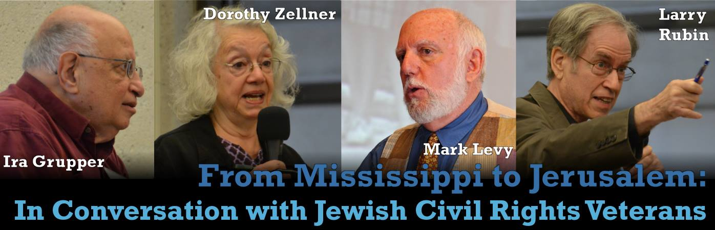Jewish Civil Rights Veterans S2015