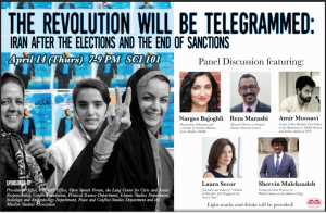 The Revolution will be Telegrammed