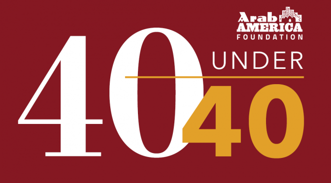 Prof. Sa'ed Atshan named one of 40 Under 40 by the Arab America Foundation
